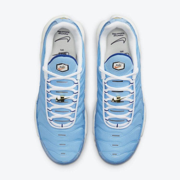 Nike Air Max Plus First Use DB0681 400 03 750x750