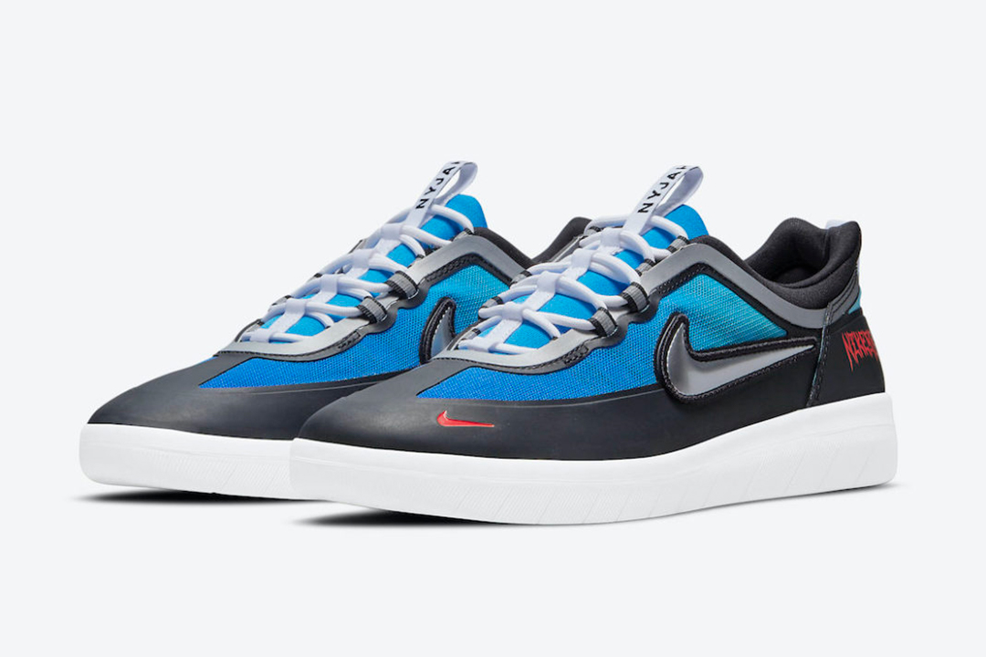 Samborghini Nike SB Nyjah Free 2 DC9104 400 01
