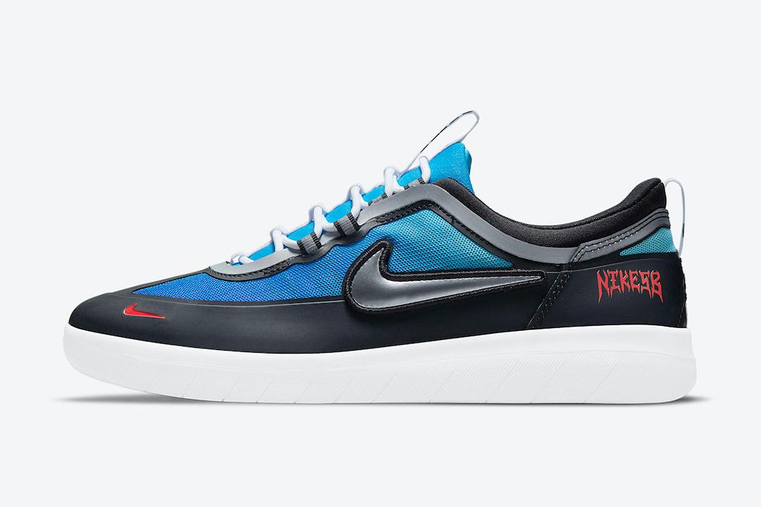 Samborghini Nike SB Nyjah Free 2 DC9104 400 02