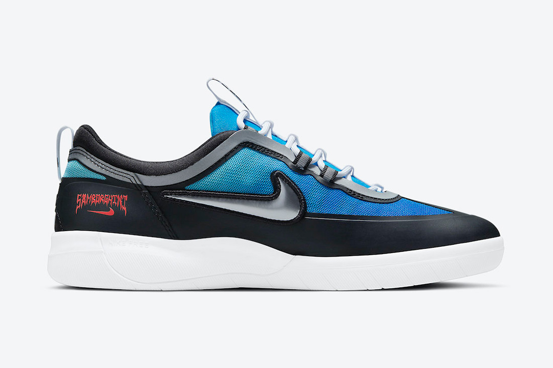 Samborghini Nike SB Nyjah Free 2 DC9104 400 03