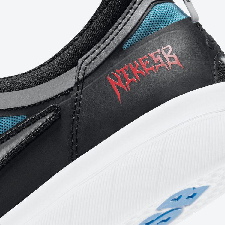 Samborghini Nike SB Nyjah Free 2 DC9104 400 08 750x750
