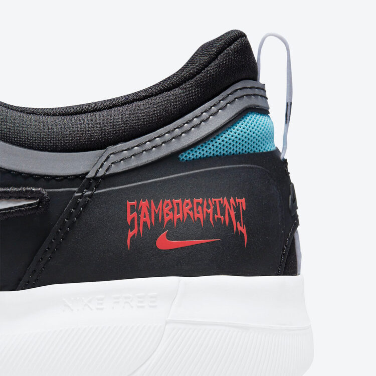 Samborghini Nike SB Nyjah Free 2 DC9104 400 09 750x750