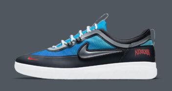 Nike SB Nyjah Free 2 x Samborghini DC9104-400