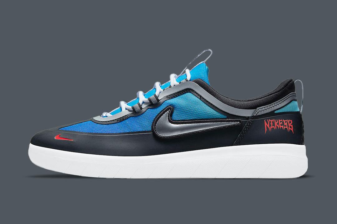 Samborghini Nike SB Nyjah Free 2 DC9104 400 Lead