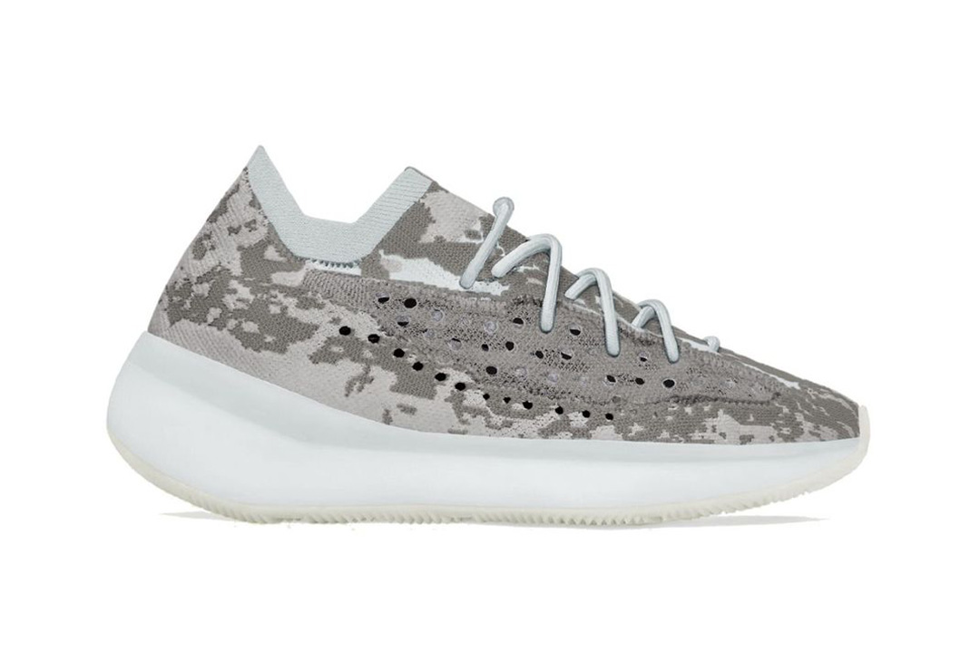 adidas Yeezy Boost 380 Stone Salt 00