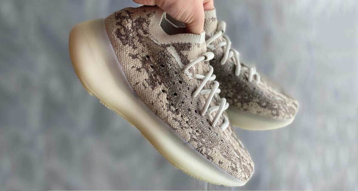 """adidas Yeezy Boost 380 """"Stone Salt"""" GZ0473"""