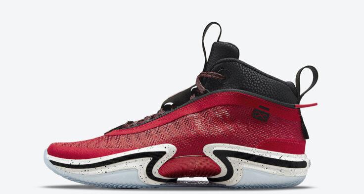 Air Jordan 36 Rui Hachimura PE DJ4485 600