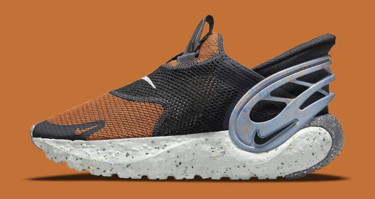 "Nike Glide FlyEase ""Mesa Orange"" DN4919-800"