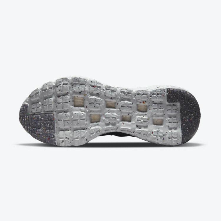 """Nike Glide FlyEase """"Mercury Grey"""" DN4919-001"""