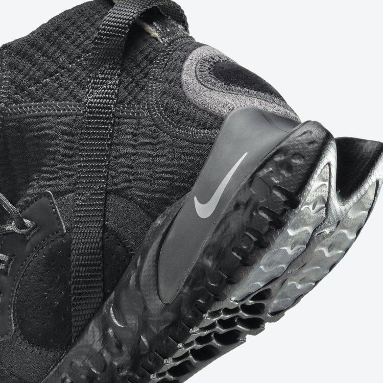 Nike ISPA Flow 2020 SE CW3045-002