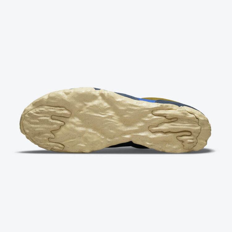 """Nike BE-DO-WIN """"Hyper Royal"""" DR6694-400"""