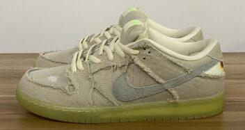 "Nike SB Dunk Low ""Mummy"" DM0774-111"